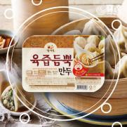 韓國圃木園上湯小籠包 (150g)