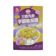 台灣夜市第一攤 - 三色九份芋圓地瓜圓 (約300g)
