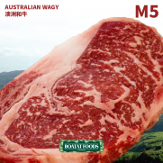 澳洲極黑 M5 和牛肉眼牛扒 (約220g)