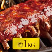 美國 Cooking Bag BBQ醬燒豬仔骨 (約1kg)