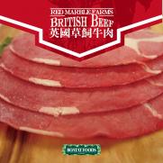 英國 Red Marble Farms 特選 Chuck 肩胛肥牛火鍋片 (約150g)