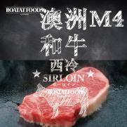 澳洲 Kobe Cuisine M4和牛西冷牛扒 (約220g)