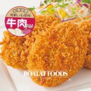 日本牛肉可樂餅 (10件入 約650g)
