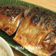 鹽燒鯖花魚 (10片入)