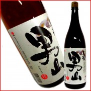 日本原裝進口 男山清酒 1800ml