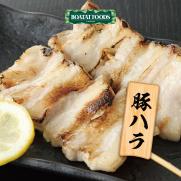 日本五花腩串 (5枝入)