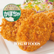 日本南瓜可樂餅 (10件入 約650g)