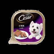 CESAR西莎純鮮肉系列 小羊肉 100g