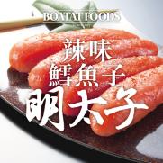 日本辣味鱈魚子明太子 (3條入 約100g)