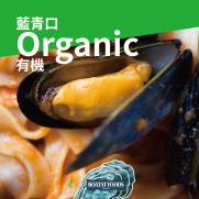 愛爾蘭藍青口-Organic有機 (約40隻入 約454g)