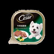 CESAR西莎純鮮肉系列 牛肉加蔬菜 100g