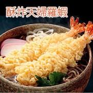 吉列虎蝦 (10只)