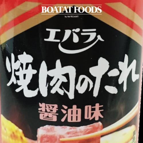 日本江原燒肉汁-醬油味 (約300g)