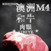 澳洲 Kobe Cuisine M4和牛肉眼牛扒 (約220g)