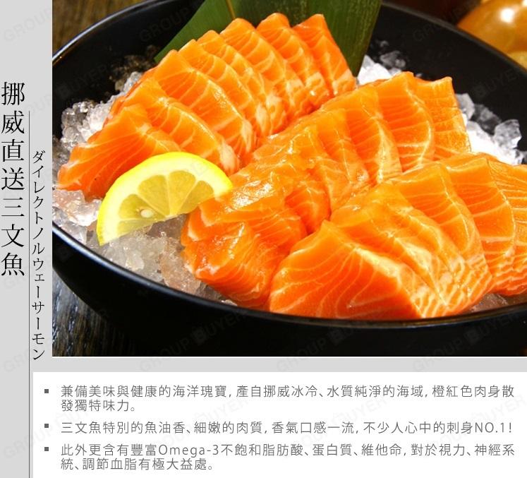 asaka-ltd-26062014-4-rev.jpg