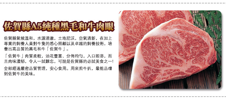 beef-01-02.jpg