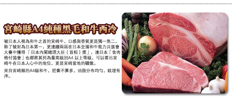 beef-01-04.jpg