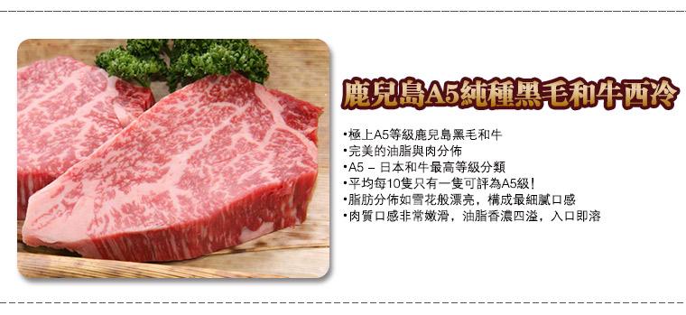 beef-01-05.jpg