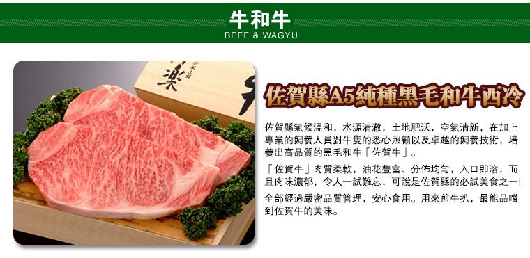 beef-01.jpg