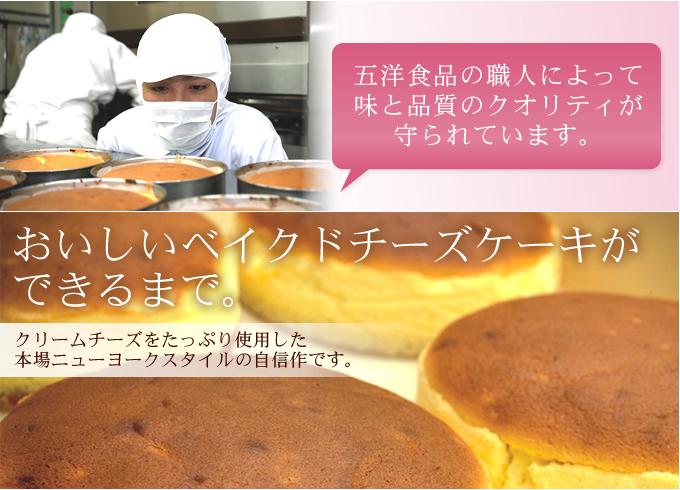 cake1-2-.jpg