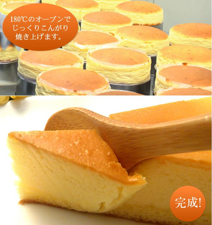cake1-4-.jpg