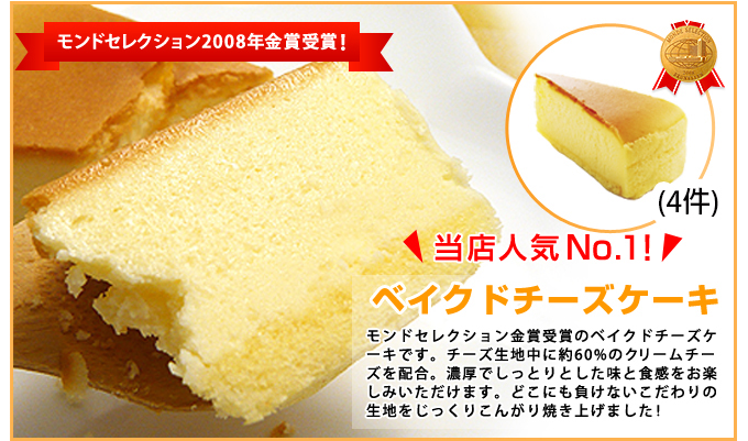 cake1-5-rev.jpg