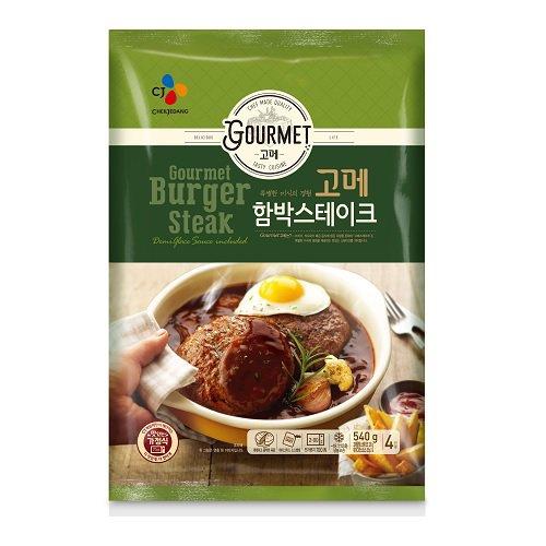 korea-ham-1.jpg