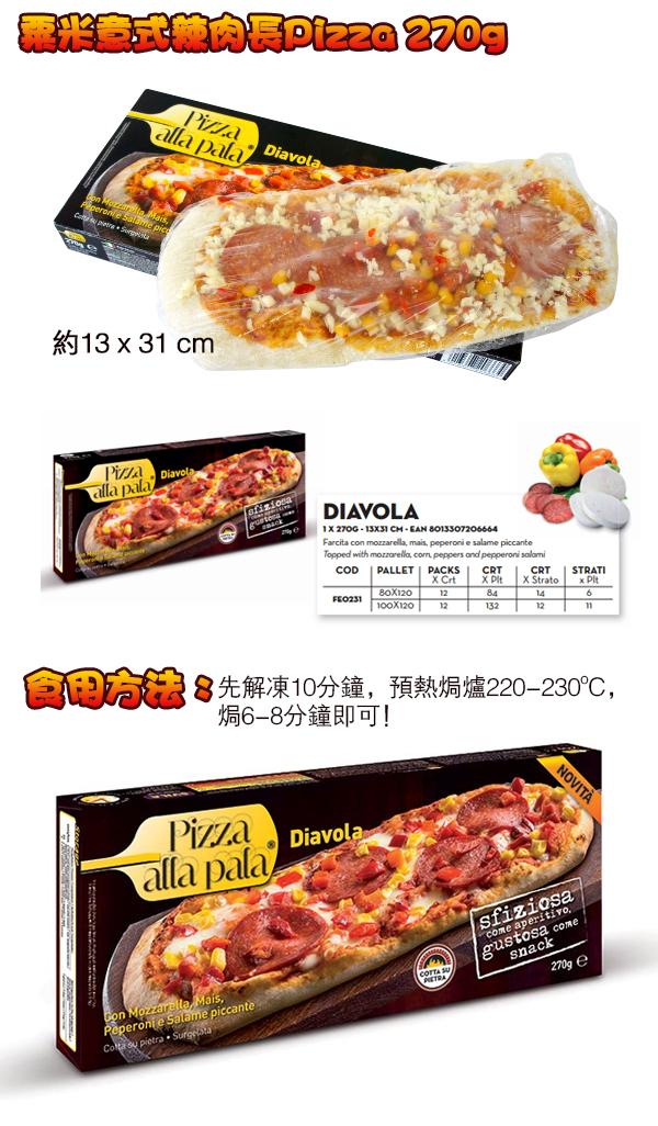 pizza111.jpg