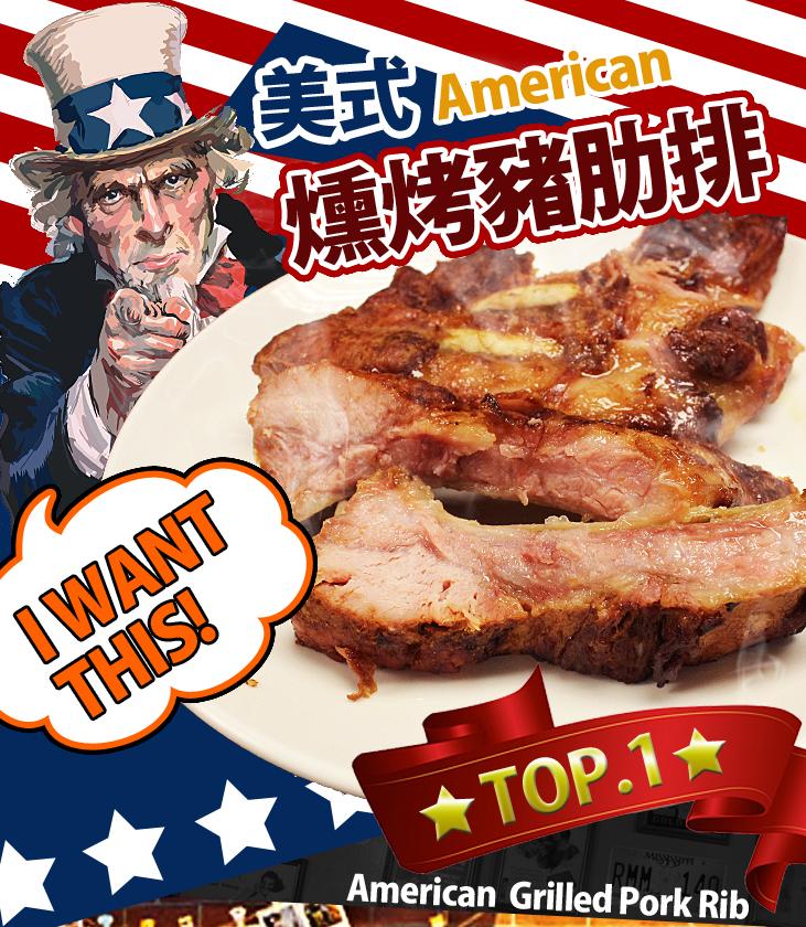 pork-rib-1-.jpg