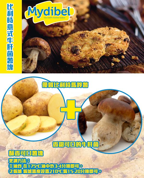 potato000-01.jpg