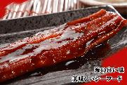 蒲燒日式鰻魚 130g 需加熱後食用