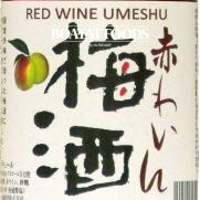 日本兵庫県明石梅酒紅酒 (500ml)